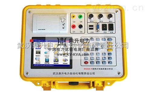 多功能交流采样校验装置 交流采样校验装置