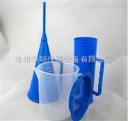 滄州泥漿粘度計生產廠家泥漿粘度計使用說明泥漿粘度計價格
