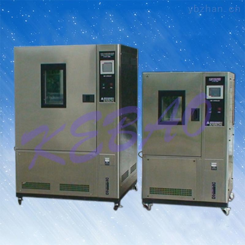 恒温恒湿试验箱(80L)
