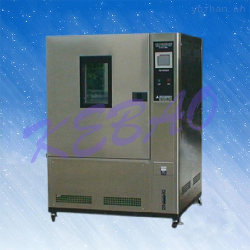 线性恒温恒湿试验箱(80L)