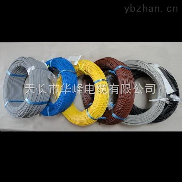 KCA-VPVP屏蔽护套补偿导线厂家报价