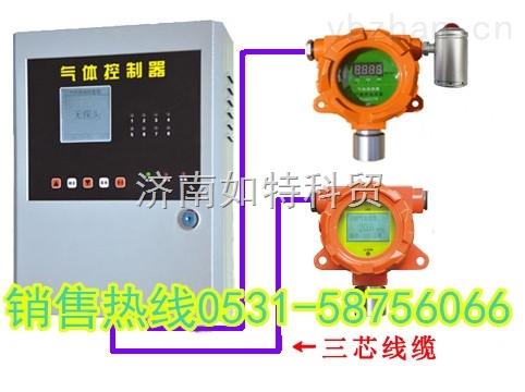 硫酸二甲酯浓度报警器 毒性气体泄漏检测装置