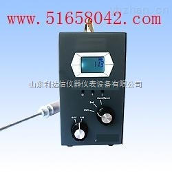 LDX-HRX-HK30-NH3-手提式氨氣檢測儀/手提式氨氣測定儀