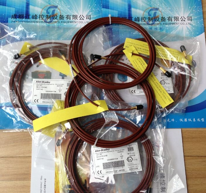 美国恩泰克1442-EC-5885N延长电缆