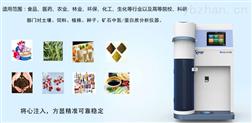 上海祎鸿半自动定氮仪
