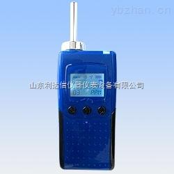 LDX-HK90-H2S-便携式硫化氢检测仪