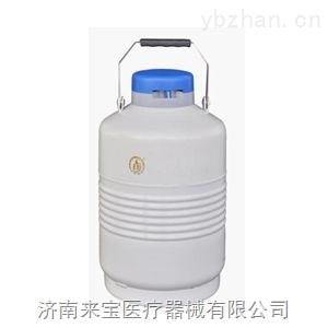 金凤储存型液氮罐价格