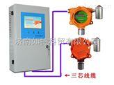 氢气气体报警器主机 氢气泄漏探测器