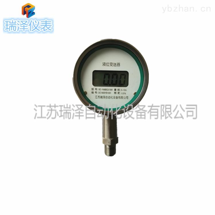 电池供电压力表