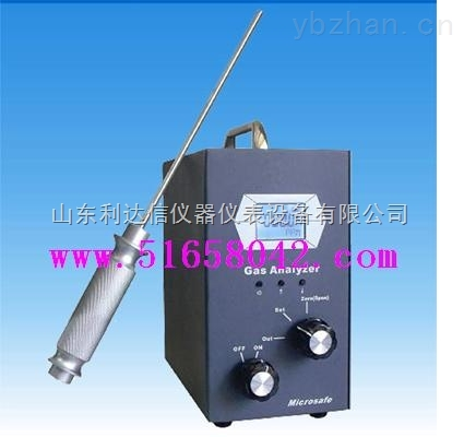 LDX-H400-C2H4-便携式乙烯分析仪/便携式乙烯检测仪