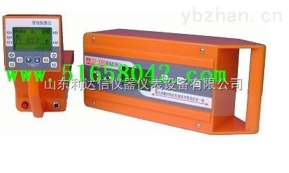 LDX-GXY3000-地下管线探测仪/地下管路检测仪/金属管路探测仪