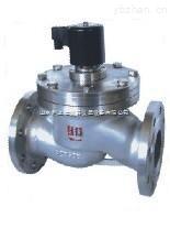 LDX-HJG-BZCZP-40P-防爆电磁阀/电磁阀(不锈钢)