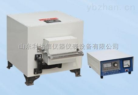 LDX-ZX-SX-4-10-箱式电阻炉/马弗炉/数显箱式电阻炉
