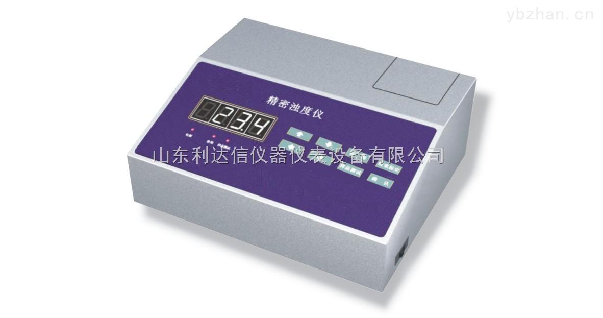 LDX-SCH-TURB-2A-精密濁度儀/精密濁度計/臺式濁度儀