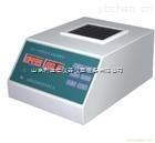LDX-SCH-DIS-1A-多功能数控消解仪/多功能数控消解器/COD消解仪