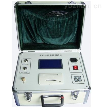 上海氧化锌避雷器测试仪的