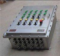 不锈钢材质BXM(D)8061-4K防爆防腐照明(动力)配电箱