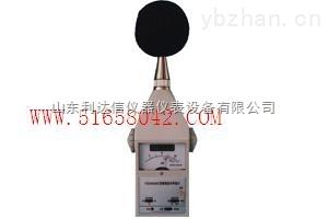 LDX-GHS-HS5660B-精密脉冲声级计/脉冲声级计/噪声计/噪声仪
