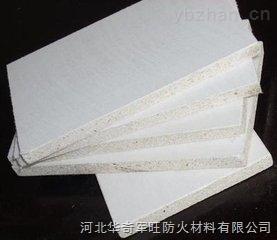 德阳市无机防火隔板 防火板哪个厂家做的质量好!价格便宜!