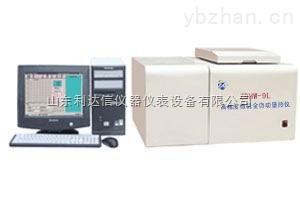 LDX-HY-ZDHW-9L-高精度微机全自动量热仪