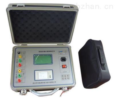 BZC变压器变比测量仪/全自动变比组别测试仪