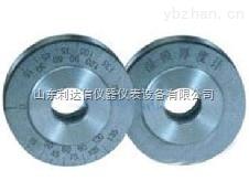 LDX-WD-QUL-濕膜測厚儀