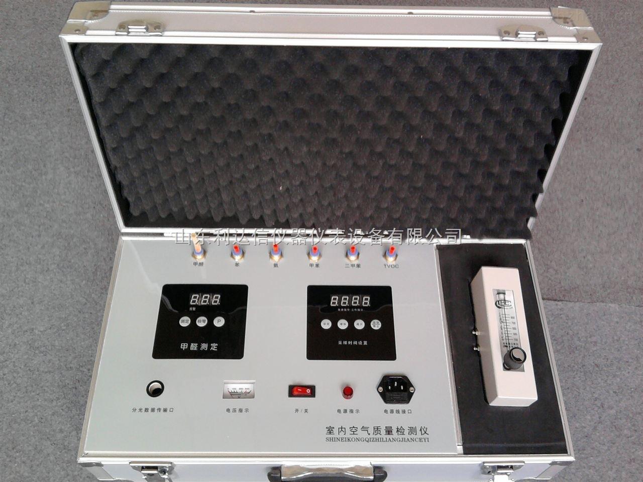 LDX-XK- Z2-六一分光打印裝修污染檢測儀器(數顯微控)