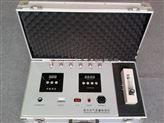 六一分光打印裝修污染檢測儀器(數顯微控)