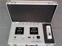 六一分光打印装修污染检测仪器(数显微控)