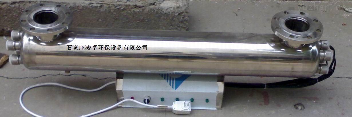 石家庄紫外线消毒器
