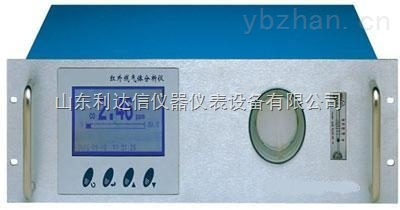 LDX-SYS-EN-308-紅外氣體分析儀(雙量程)