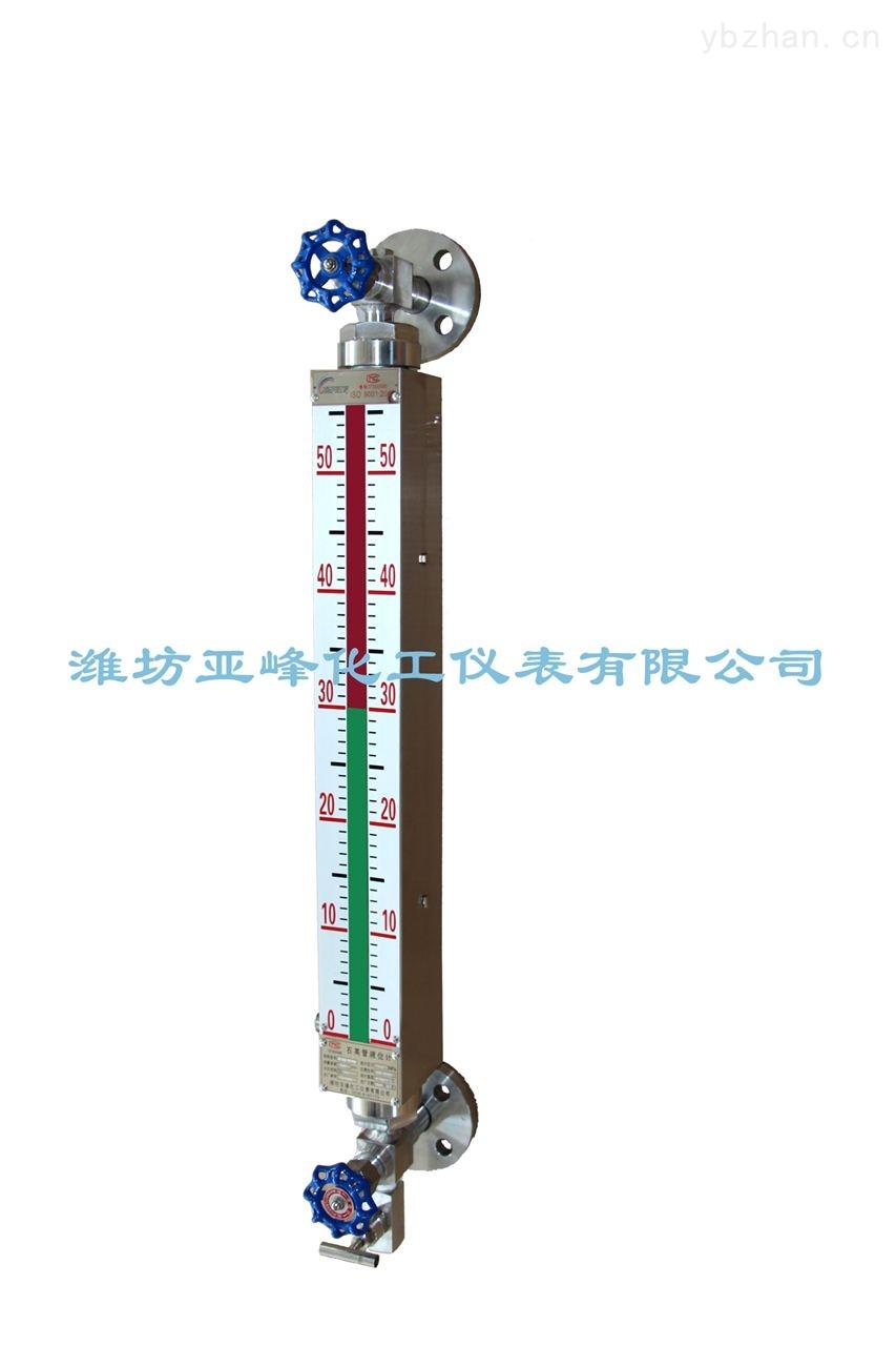 石英管液位计标准