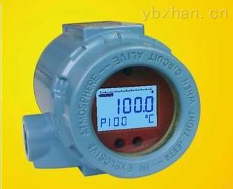 SBWZ-1002-安徽天康--热电阻温度变送器