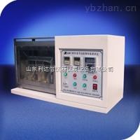 LDX-QS-M603-水平法阻燃性能测定仪