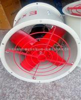 定做非标防爆轴流风机/CBF防爆轴流风机