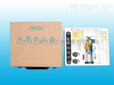 LDX-28026-水质测试箱/水质检测箱