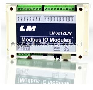 8路模拟量输入,4路继电器输出