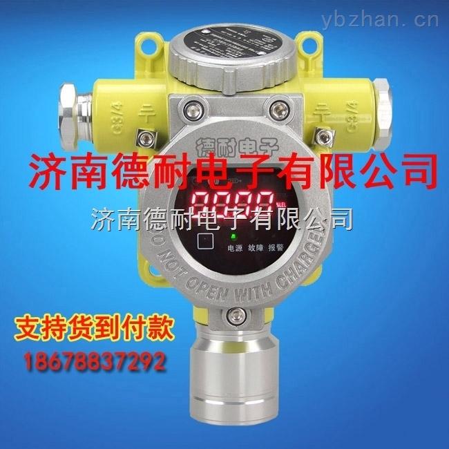 開關量信號氧氣泄漏探測器氣體變送器氧氣濃度檢測儀報警器探頭