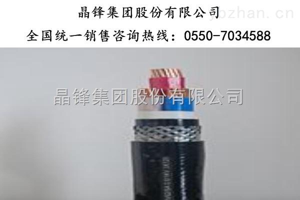 CEHR 、CEV、CEV80船用电力电缆