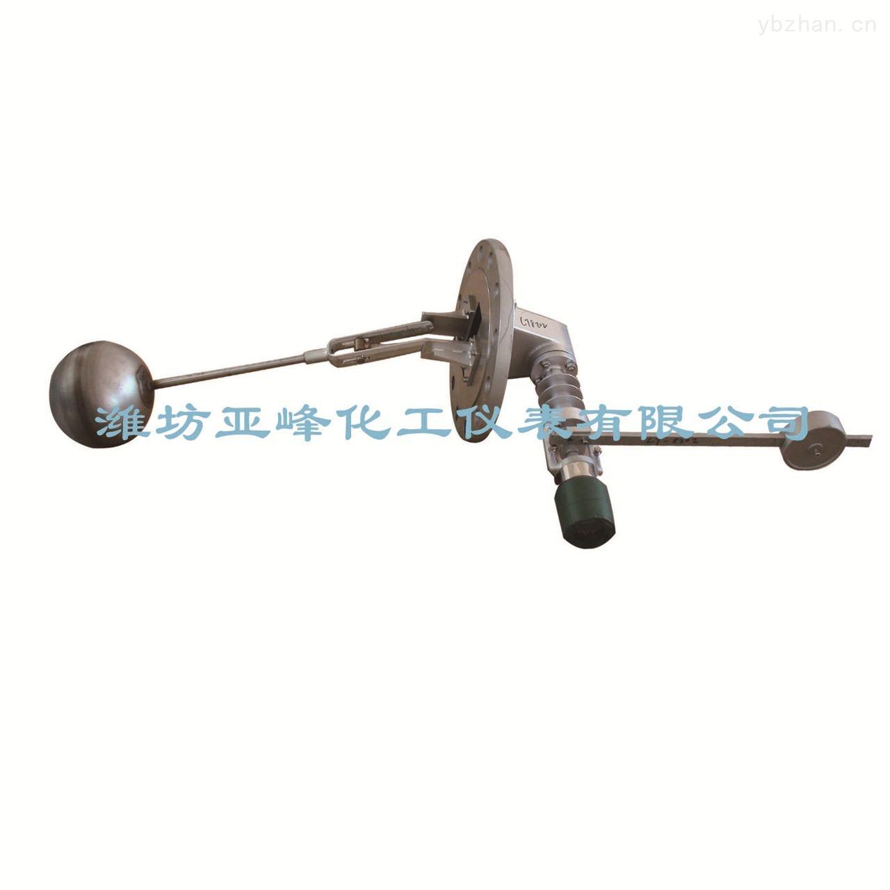 智能插入式磁浮球液位变送器厂家现货供应