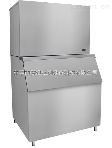 SW-小型制冰机
