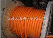 NG-A防火电缆