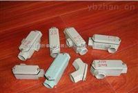 供应优质BHC-A3/4L防爆穿线盒