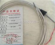 陕鼓西仪风机热电阻sh2616,SH2615