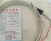SH2615热电阻