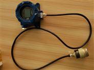工业在线式氦气浓度分析仪