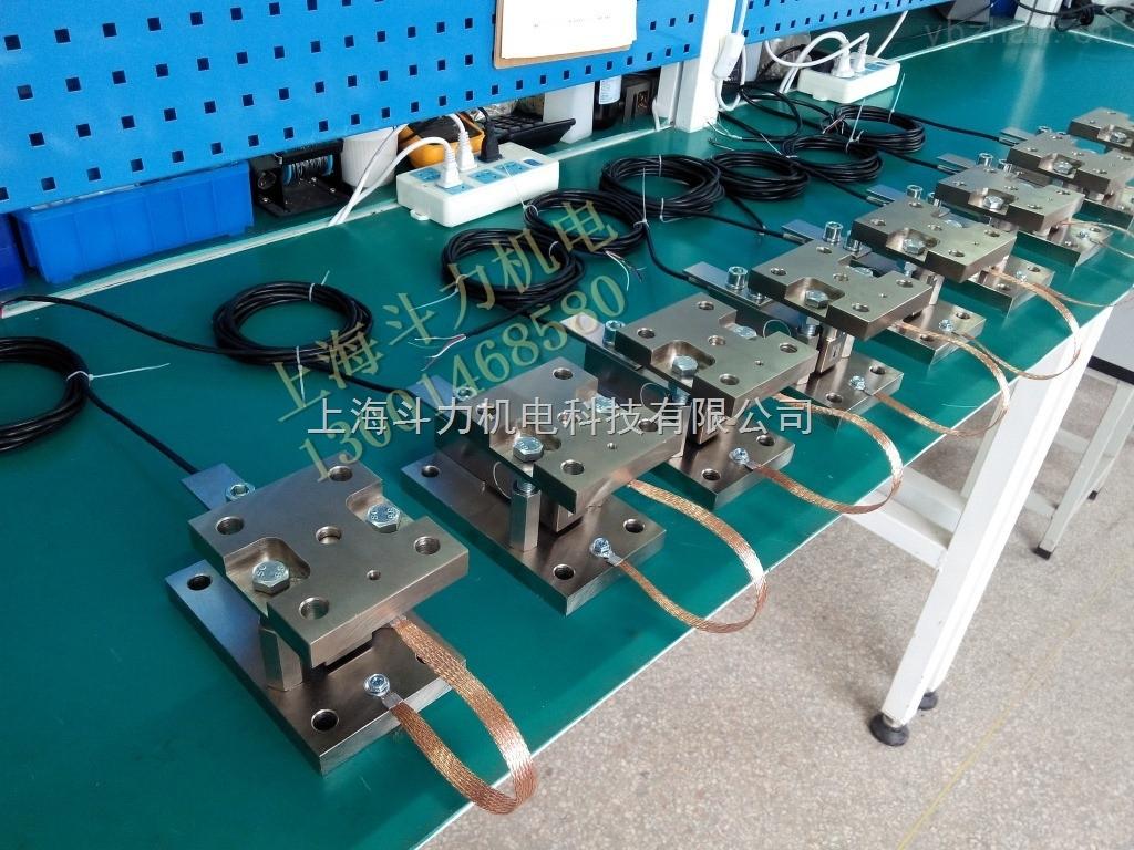 DL-YZC-QS-SQB-無線傳輸稱重模塊工廠直銷