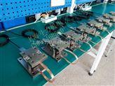 無線傳輸稱重模塊工廠直銷