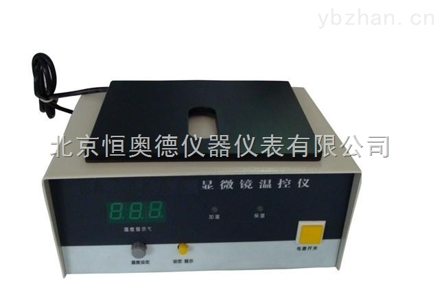 显微镜温控仪 HAD-KEL-2000