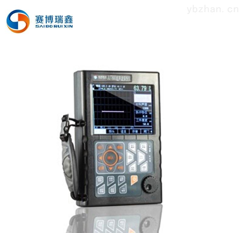 XUT600B-賽博超聲波探測儀